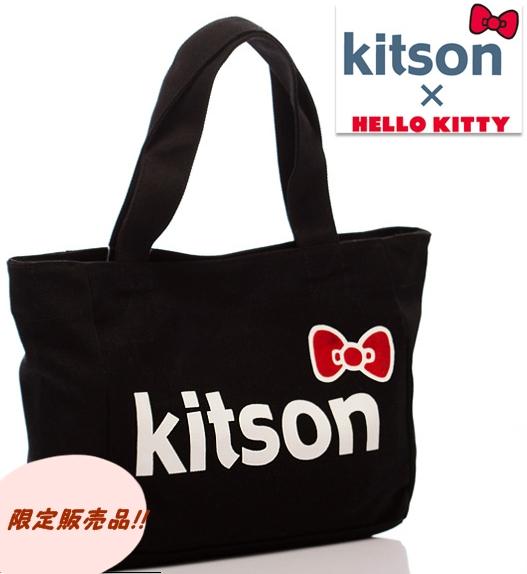 キティ キットソン バッグ