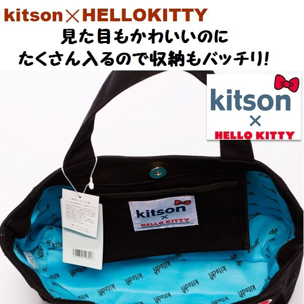 kitty bag kitson