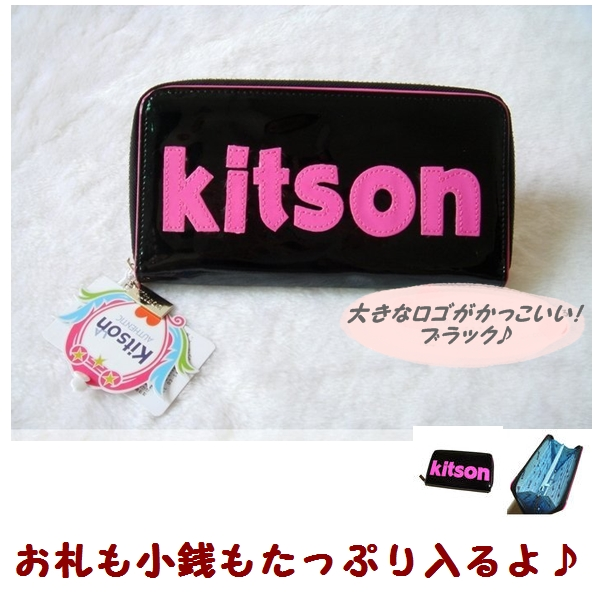 d1ecfd9a17ef 他の写真1: KITSON /キットソン/kitson/きっとそん ラウンドファスナー/